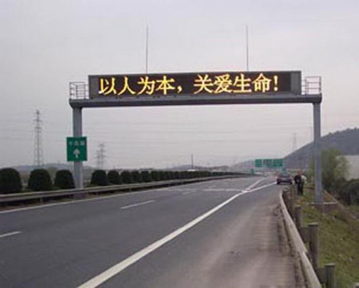 龙8国long8娱乐|主页下载标牌杆
